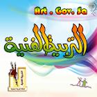 Arabic Art icon