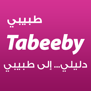 Download Tabeeby APK