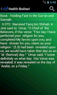 Hadith Bukhari in English- screenshot thumbnail