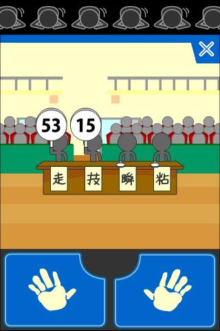 玩休閒App ジャンピング土下座免費 APP試玩