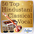 50 Hindustani Classical Vocal file APK for Gaming PC/PS3/PS4 Smart TV