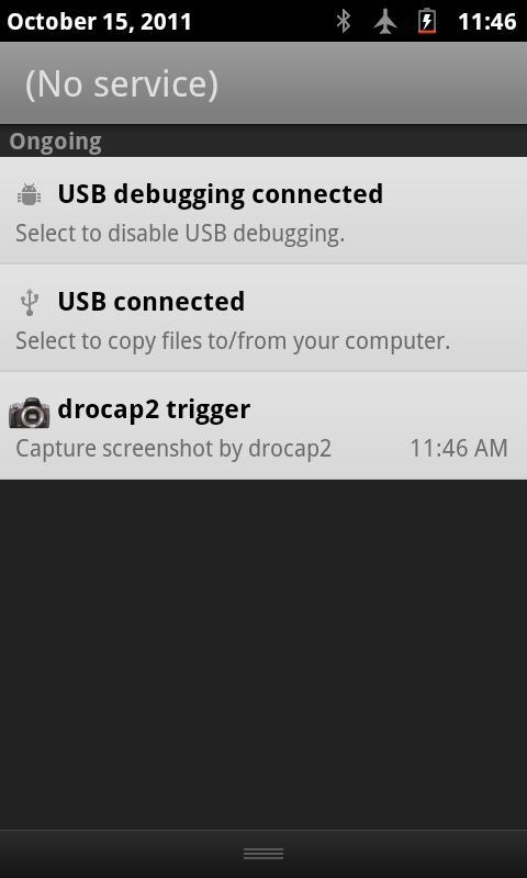 drocap2 for root users- screenshot