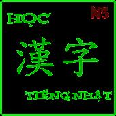 Học kanji tiếng nhật N5(end)