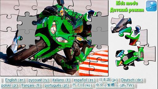 Motorcycles Bikes Puzzle