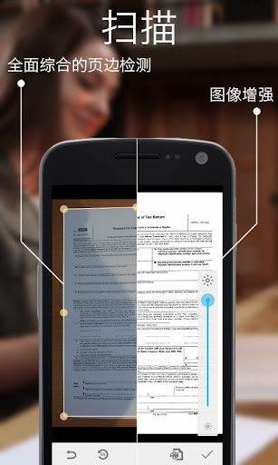 ScanWritr Pro: Scan PDF Fax