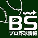 最強の野球ニュース/スコア速報 BaseballStream icon