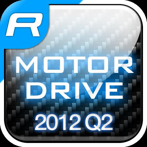 モータードライブ 2012 Q2 新聞 LOGO-阿達玩APP