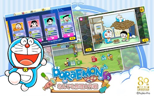 1 Doraemon Repair Shop App screenshot