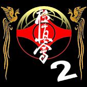 Kyokushin - Leg Techniques