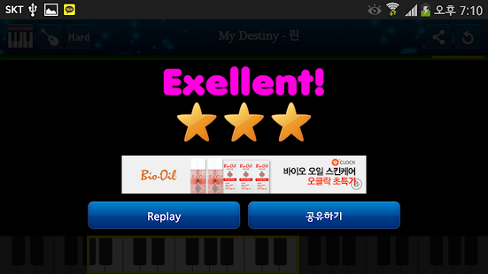 Play the piano from the stars - screenshot thumbnail