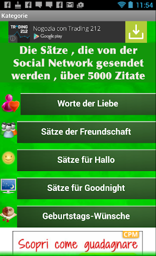 【免費社交App】PRO Zitate und Aphorismen-APP點子