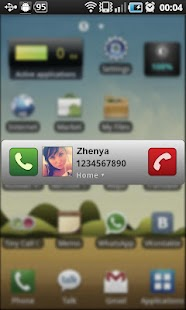 Tiny Call Confirm - screenshot thumbnail
