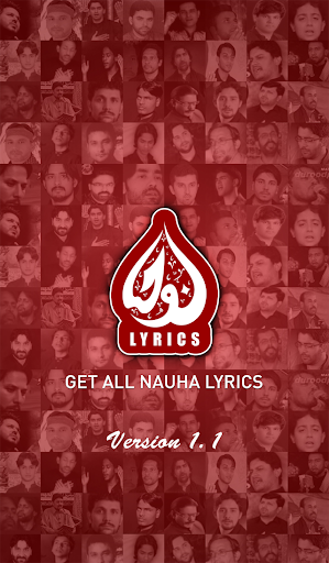 Nauha Lyrics