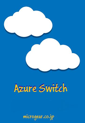 AzureSwitch VM Power Control