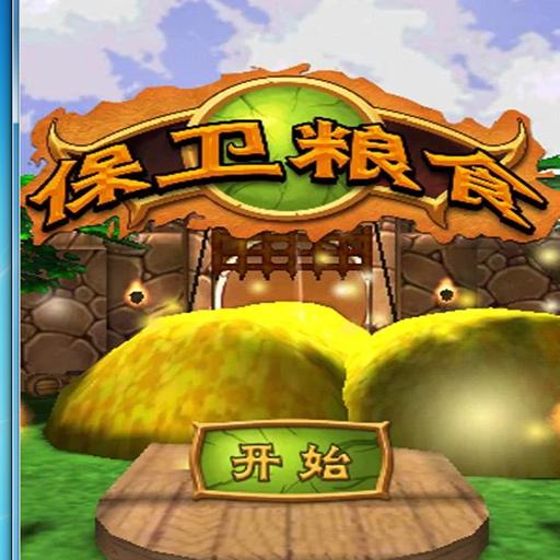 爸比:农场欢乐多咩 冒險 App LOGO-APP試玩