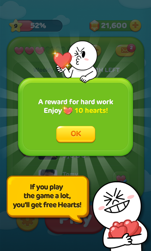 LINE JELLY - screenshot
