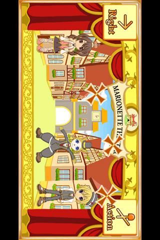 Marionette Theater - screenshot