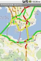 Screenshot of 智能交通 ITS