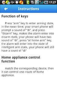 GSM Alarm- screenshot thumbnail