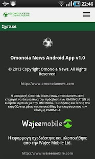 Omonoia News - screenshot thumbnail