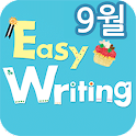 EBS FM Easy Writing(2013.9월호)