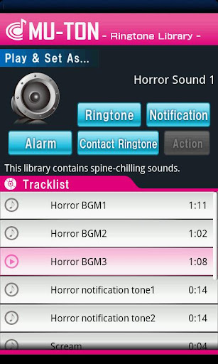 Horror Sound Library1