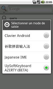 Clavier Android Azerty - screenshot thumbnail