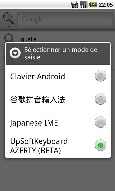 Clavier Android Azerty - screenshot