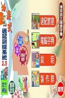 Screenshot of PMM—Gaming English
