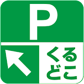 KURU DOKO (Car Location)
