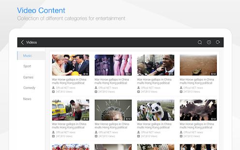 Baidu Browser for Tablet - screenshot thumbnail