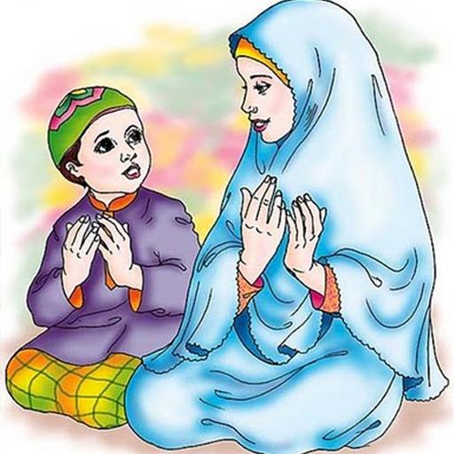 Ceramah Dakwah Muslimah