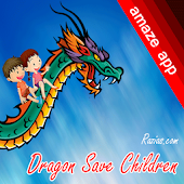 Dragon Save Children