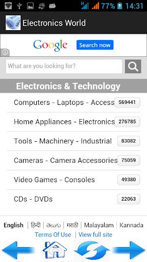【免費購物App】Buy & Sell-APP點子