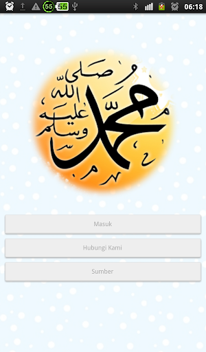 Peninggalan Nabi Muhammad SAW