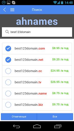 AHnames регистрация доменов