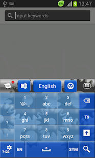 Gear Keyboard - screenshot thumbnail