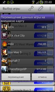 GL to SD(root) - screenshot thumbnail