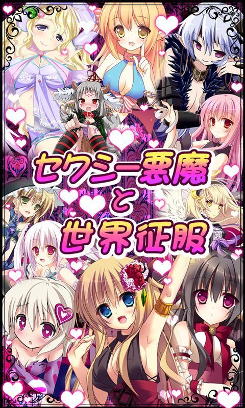 【美少女カードゲーム】超破壊!!バルバロッサ【育成・TCG】 - screenshot