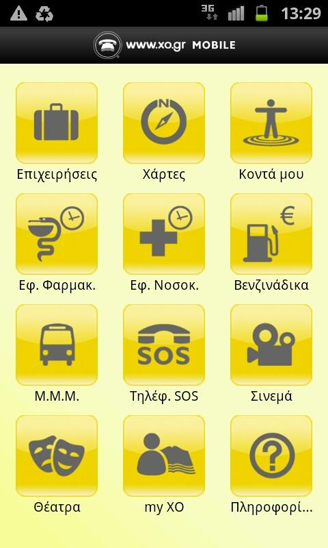 hun yellow page mobile