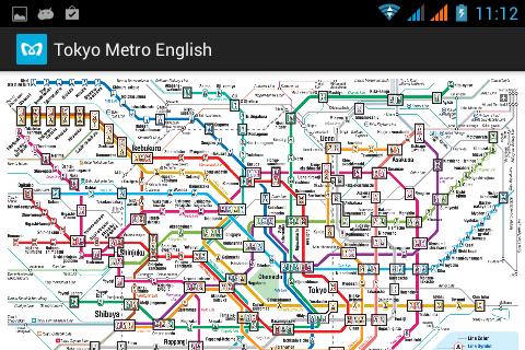 Tokyo Metro English