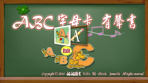 ABC ALPHABET 字母卡 英語入門有聲書