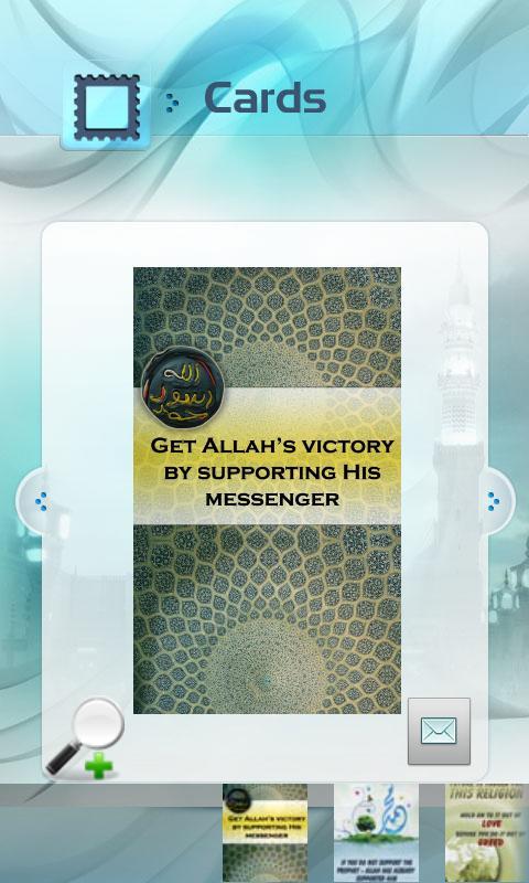 Islam Prophet (English)- screenshot