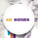 依塔购 logo
