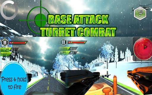 基本攻击:炮塔作战