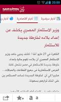 Screenshot of QNA News