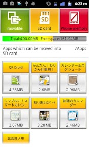 SD Card Organizer - screenshot thumbnail