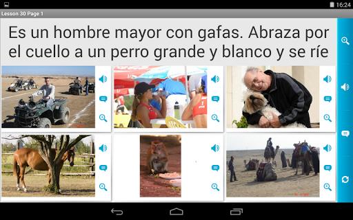 玩免費教育APP|下載一月学会美洲西班牙语 app不用錢|硬是要APP