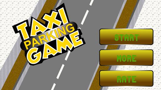 タクシー運転手 ゲーム