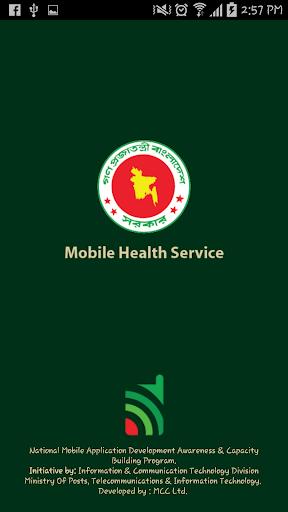 Mobile Health Service